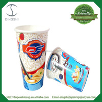 Popular Design Disposable 340ml Paper Coffee Cup 12oz