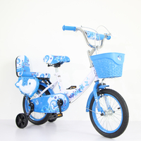 "Factory direct sale 12""16""kids' folding bicycle MINI students bike"