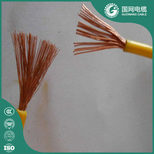 450/750V Single Core Copper Conductor PVC Electric Wire Cable Specification