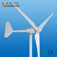 1.5kw 1kw wind power system PMSG horizontal prices permanent magnet wind turbine generator for home use