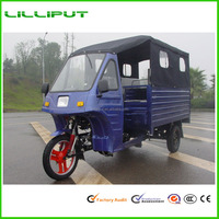3 Wheel Cabin Tricycle for Passenger Motorcycle/Cargo Tricycle