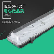 new product ip65 waterproof 40w led tri-proof light