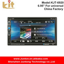 2015 china shenzhen factory car dvd player stand