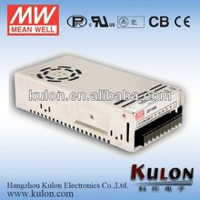 Meanwell QP-150-3C -15V~15V 0.6A~10A 152W atten power supply