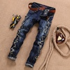 New original alternative fashion stitching nailing nightclub trend pants jeans for man