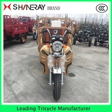 150cc three wheels motor cycle trike car made in china shineray