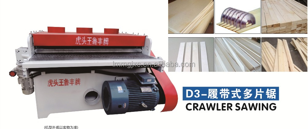 Cutting Wood Panel Multiple Blade Rip Saw Machine
