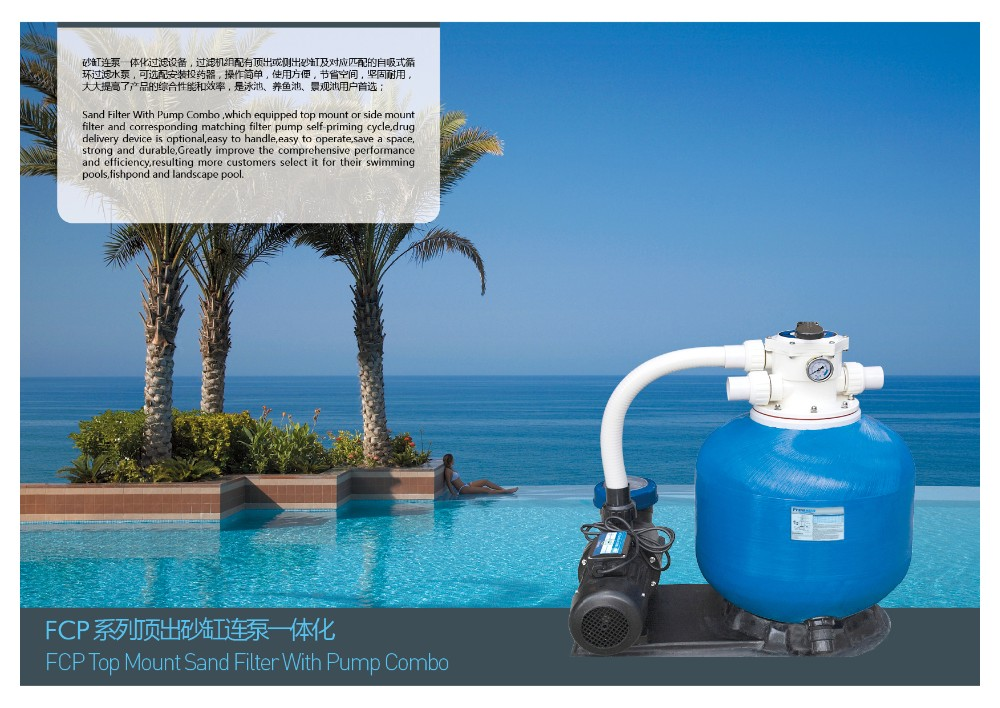 Freesea Factory Direct Sale Used Industrial Sand Filter Buy Used Industrial Sand Filter Used