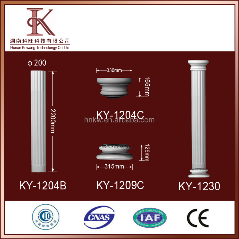 Decorative Pillars For Homes we offer hbg decorative columns to upgrade the beauty of your home Building Material Home Interior Decorative Pillars For Homes