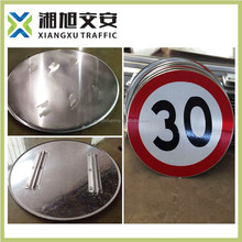 Hunan Factory manufacture popular aluminum sign blanks