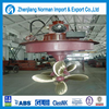 Ship/boat contra-rotating type azimuth rudder propeller for sale