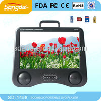 14.5 inch Portable boombox usb sd fm with large screen