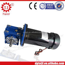 24V 200W electric vehicle dc dc geared motor,dc motor