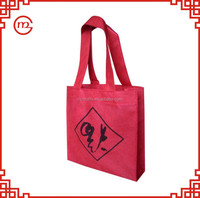 eco friendly hot sales promotional recycled pp non woven gift shopping bag