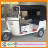 ISO&CCC Certification 150cc CNG bajaj three wheel motor bike/Bajaj auto rickshaw/bajaj new bike 2014