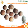 /product-detail/free-sample-citrus-bioflavonoids-powder-extract-from-diosmin-hesperidin-naringin-60237352763.html