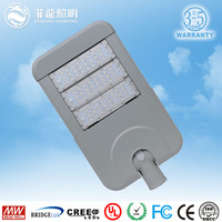 Led street road light Silver aluminium housing outdoor led street light shell 90w led street lighting