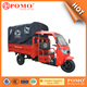 2016 Popular Heavy Load Strong Gasoline Cargo Chinese 250CC 2016 Best Price Fire Tank Tricycle With Roof In Peru