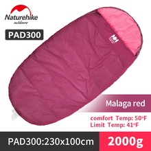 Oval shaped sleeping bag Pad300 Ultraportability wild camping heated sleeping bag lunch adults Indoor