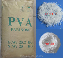Adhesives PVA polyvinyl alcohol 1788 1799 for fine ceramic making