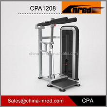 Fitness Standing Calf Raise Gym Equipment Brands Inred CPA 1208 CALF/THIGH TRAINING