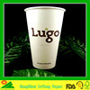 Hangzhou LvYang disposable paper cup