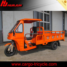 chinese motorcycles for sale cabin motorcycle cargo 250cc tricycle cargo tricycle with cabin