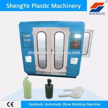 New Hot-sale china factory direct sale Price plastic water tank making machine SYJII-C-75
