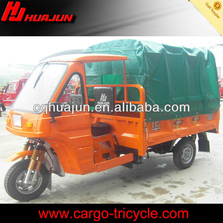 cargo motor tricycle/disabled motorized tricycles