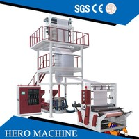 HIGH QUALITY HERO BRAND ldpe/hdpe film extruder