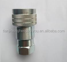 dry break coupling stainless steel material/hydraulic quick coupling