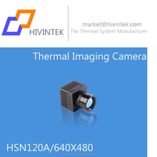 HSN120A 640*480 pixel 17um surveillance network thermal imaging camera