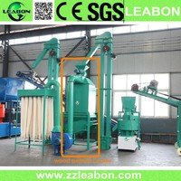 LEABON Supply 1T/H Biomass Fuel Wood Pellet Cooler system