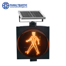 300mm solar power led yellow flashing light for traffic safety