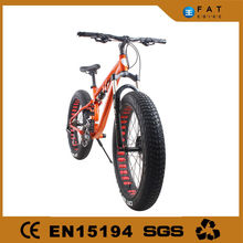 2016 new design 26'' full suspension fat tire mountain bike for adults made in china