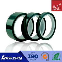 High Temp Single Sided Green PET Film Tape With Silicone Adhesive