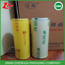 high quality plastic roll food packing film food wrap reel pvc cling film