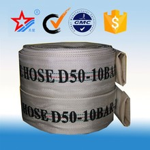 flexible drain hose,50mm fire hose,fire hose made in china 2015