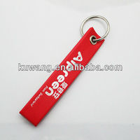 Promotional Leather Key Fob