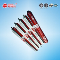 CJ991 Structural neutral curing silicone sealant