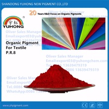 Pigment Red 8 for textile water based paste