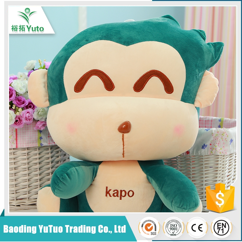 cheap small plush toys toy monkey plush toy monkey with banana