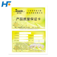 Quality Assurance Paper Card