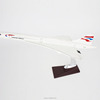 Resin Crafts 42cm Concord 2000 Aircraft