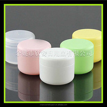 cosmetic cream container 20g 50g 100g 150g 250g white plastic jar