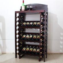 Searun-Wooden-Wine-Display-Rack.jpg_220x