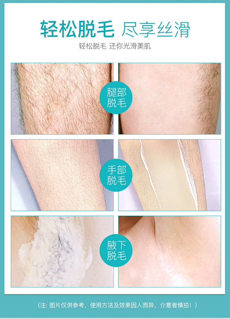 Professional wholesale 150g painless natural depilatory cream unique 2 in 1 skin care hair removal cream