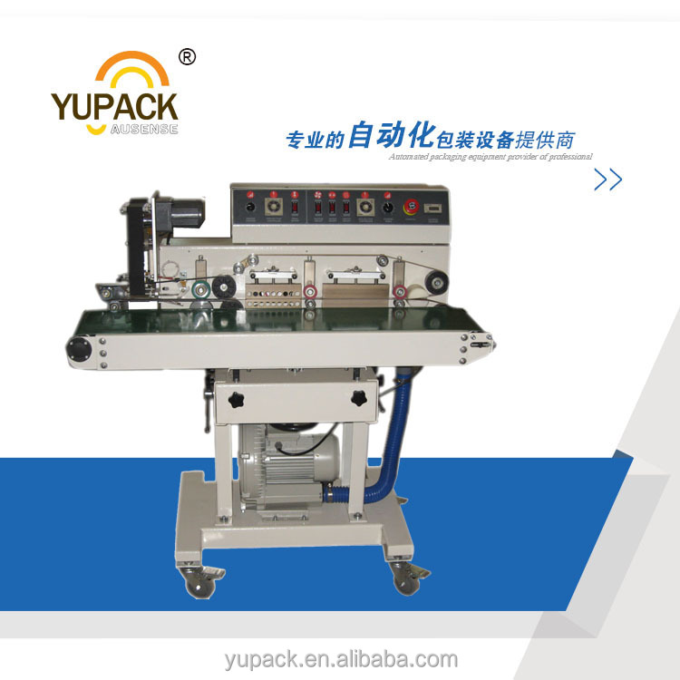 YUPACK SPM-100PA Automatic Horizontal Continuous Vacuum Band Sealer