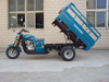 Big Power 250cc Five Wheel Tricycle Cargo Use For On Sale