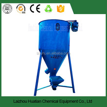 Trade assurance vertical plastic color mixer for powder and granules